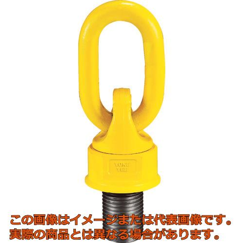 YOKE スイベルポイント M36 15t 8271080