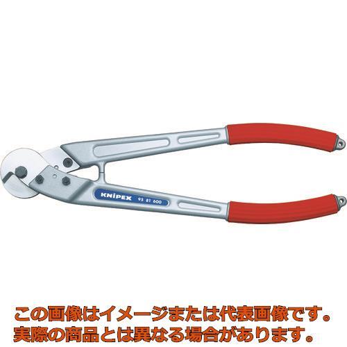 KNIPEX 9581-600 ケーブルカッター 9581600