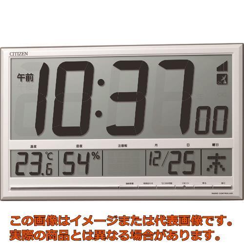 シチズン 電波時計(掛置兼用) 8RZ200003