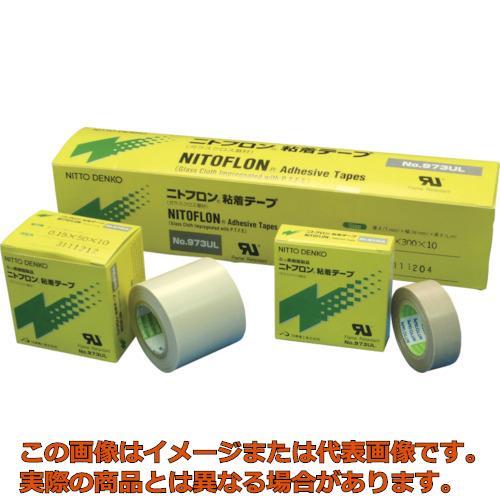 日東 ニトフロン粘着テープ NO0973UL 0.18mm×38mm×10m 973X18X38
