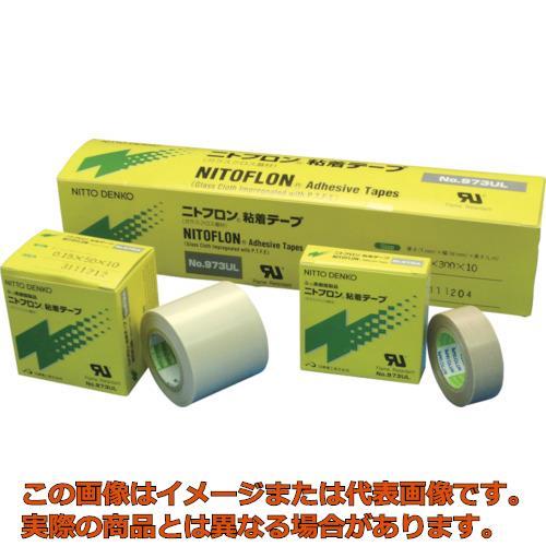 日東 ニトフロン粘着テープ No.973UL 0.18mm×100mm×10m 973X18X100