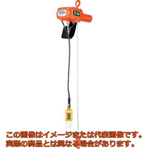 象印 単相100V小型電気チェーンブロック(2速型)100KG ASBK1030