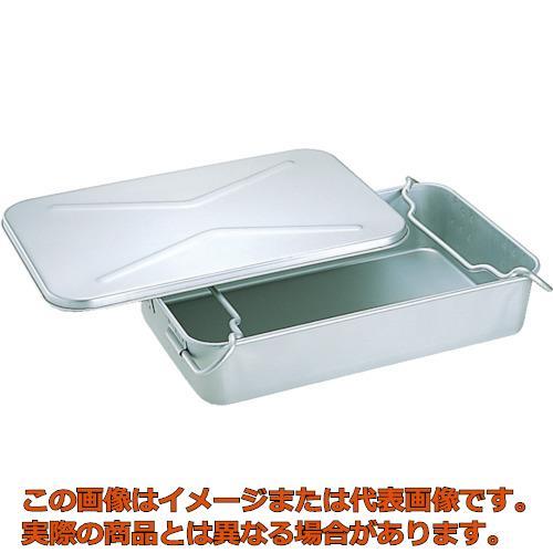 スギコ アルミ魚缶 本体 610×390×125 ALSAKAN