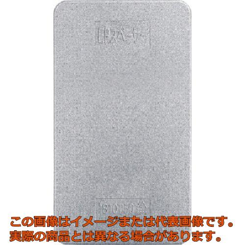 サンコー EPスペーサー 1810T50 グレー 780086GL