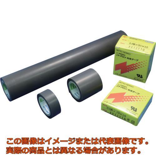 日東 ふっ素樹脂粘着テープ ニトフロン粘着テープ No.903UL 0.18mm×200mm×10m 903X18X200