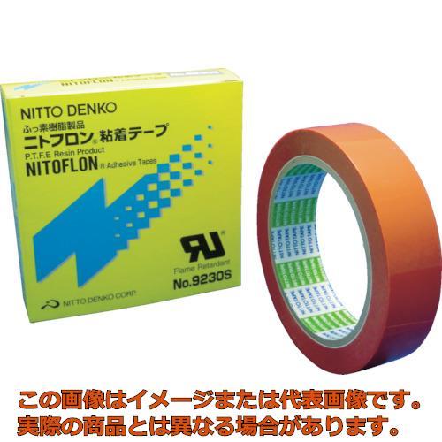 日東 ニトフロン粘着テープ No.9230S 0.1mm×25mm×33m 9230SX10X25