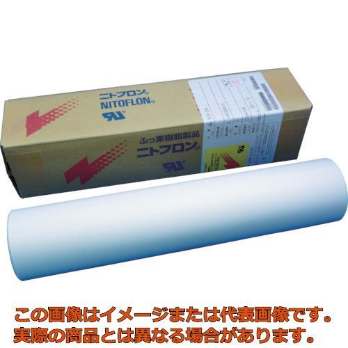 日東 ニトフロン含浸ガラスクロスフィルム No.970ー2UL 0.05mm×500mm×10m 9702X05X500