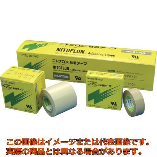 日東 ふっ素樹脂粘着テープ ニトフロン粘着テープ No.973UL 0.15mm×250mm×10m 973X15X250