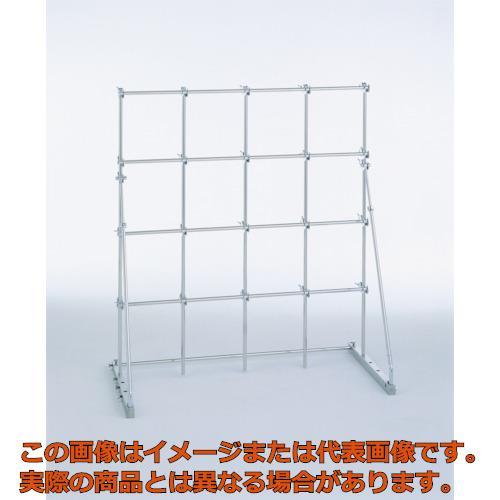 【配送日時指定不可】テラオカ ステンレスシステムスタンド SUS-900 99-1625-11