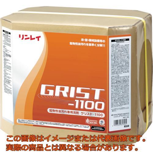 リンレイ 業務用洗剤 グリスト-1100 工場用 18L 706634