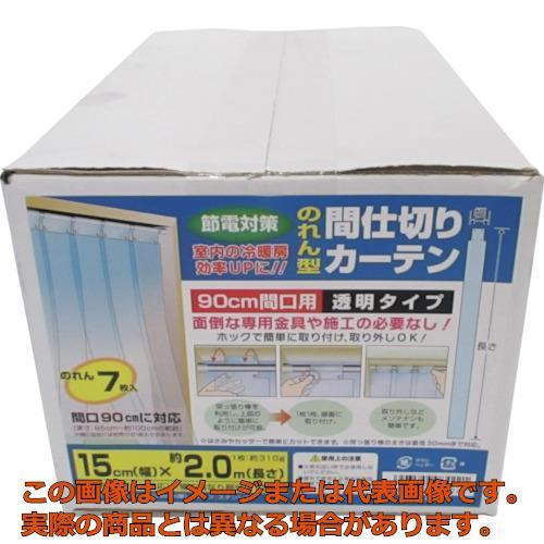 ユタカメイク のれん型間仕切りカーテン15cmx約2m (1袋(箱)=7枚入) B351