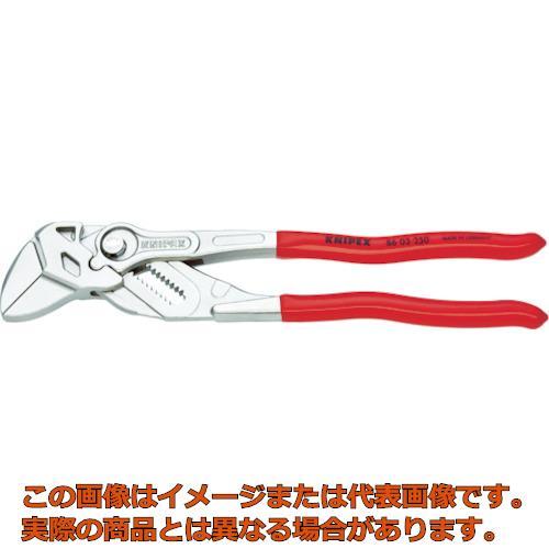 KNIPEX プライヤーレンチ 250mm 8603250