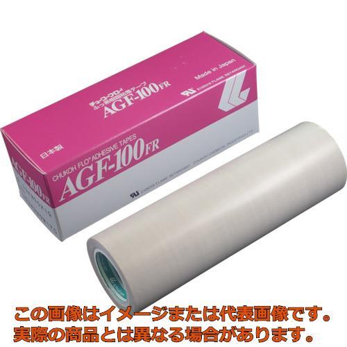 チューコーフロー フッ素樹脂(テフロンPTFE製)粘着テープ AGF100FR 0.13t×200w×10m AGF100FR13X200