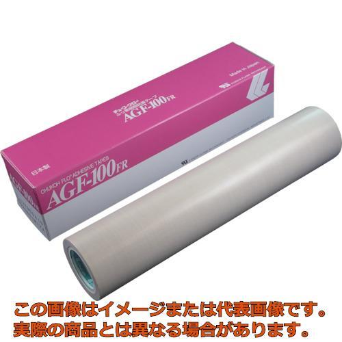 チューコーフロー フッ素樹脂(テフロンPTFE製)粘着テープ AGF100FR 0.13t×300w×10m AGF100FR13X300
