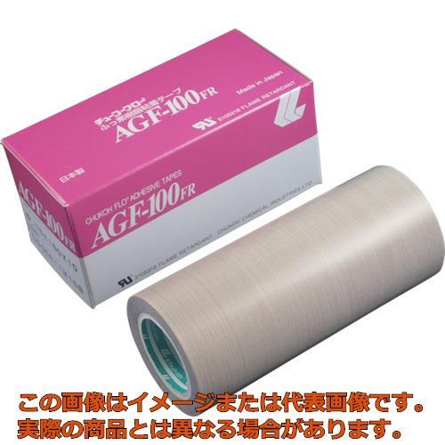 チューコーフロー フッ素樹脂(テフロンPTFE製)粘着テープ AGF100FR 0.15t×150w×10m AGF100FR15X150