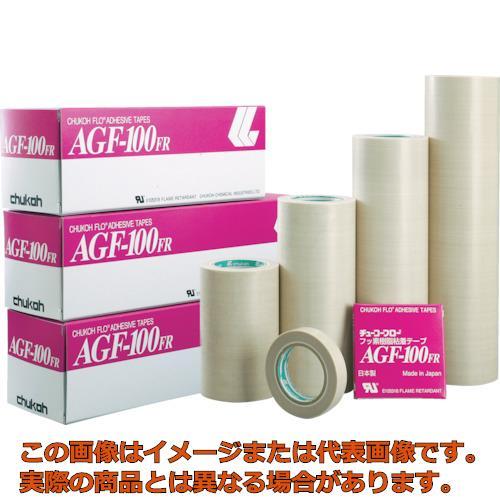 チューコーフロー フッ素樹脂(テフロンPTFE製)粘着テープ AGF100FR 0.18t×250w×10m AGF100FR18X250