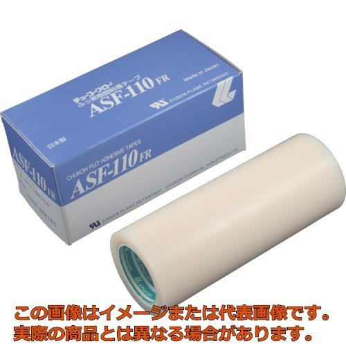チューコーフロー フッ素樹脂(テフロンPTFE製)粘着テープ ASF110FR 0.08t×150w×10m ASF110FR08X150
