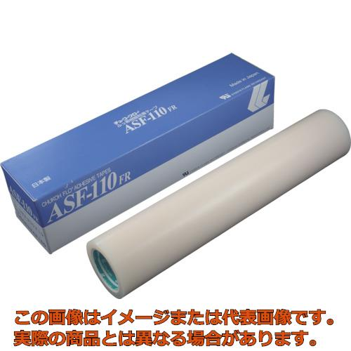 チューコーフロー フッ素樹脂(テフロンPTFE製)粘着テープ ASF110FR 0.13t×300w×10m ASF110FR13X300