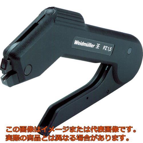 ワイドミュラー 圧着工具 PZ 1.5 0.14~1.5sqmm 9005990000