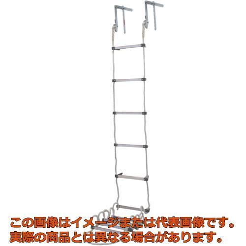 タイタン 蛍光避難梯子AP-5 AP5