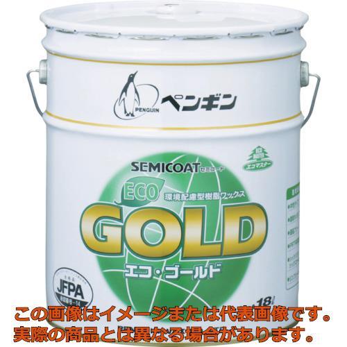 ペンギン セミコート エコゴールド  中性樹脂 6378