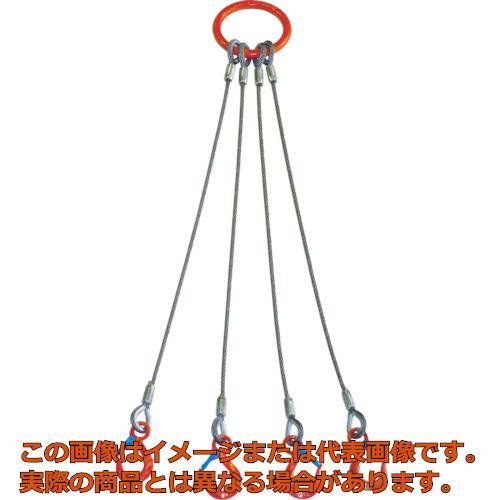 大洋 4本吊 ワイヤスリング 3.2t用×1m 4WRS3.2TX1