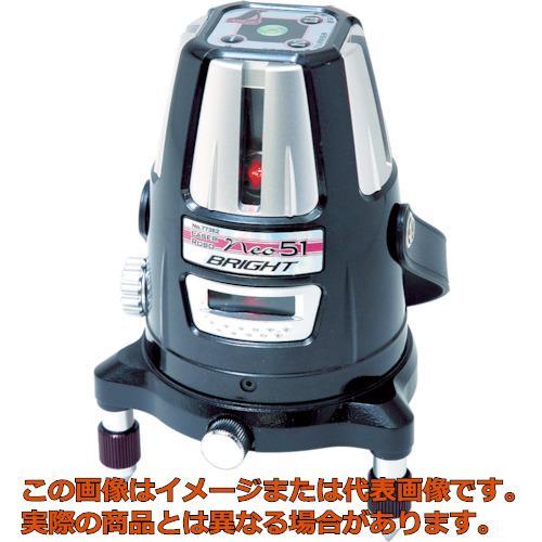 シンワ レーザーロボ Neo51 BRIGHT 77362