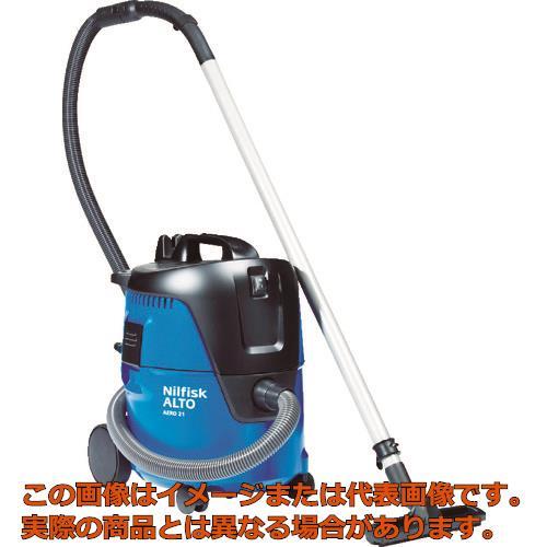 ニルフィスク 業務用ウェット&ドライ真空掃除機 AERO2101PC