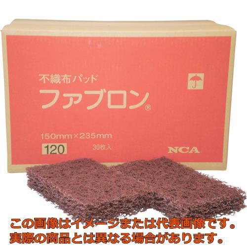 NCA ファブロン 150×235 A40QTS150X235 30枚