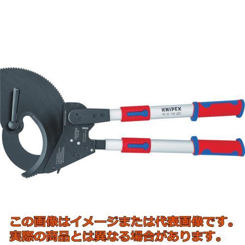 KNIPEX 9532-100 ラチェット式ケーブルカッター 650mm 9532100