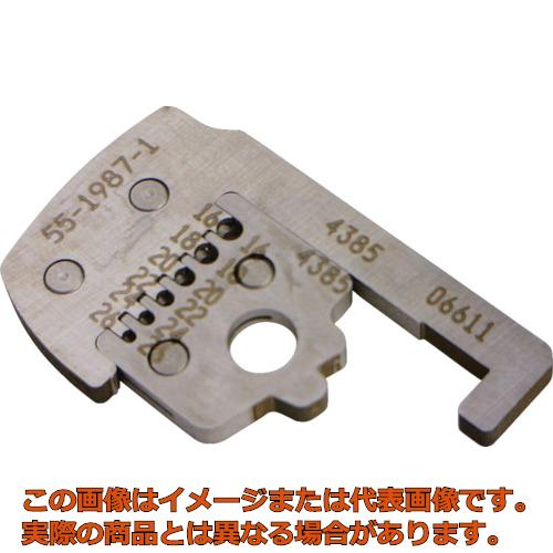 IDEAL エルゴエリートストリップマスター 替刃 55‐1987用 5519871