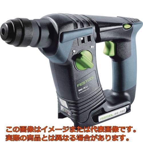 FESTOOL コードレスハンマードリル BHC 18 Li BASIC 564606