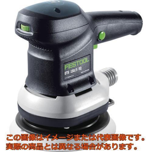 FESTOOL ダブルアクションサンダー ETS 150/3 EQ Plus 571793