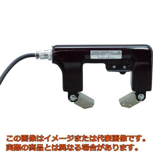 EISHIN 携帯形交流極間式磁化器 ハンディマグナ A-4 50/60Hz A4
