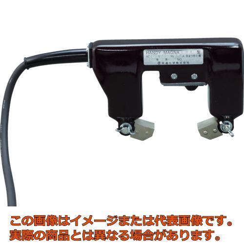 EISHIN 携帯形交流極間式磁化器 ハンディマグナ A-6 50Hz A650