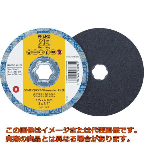 PFERD ディスクペーパー コンビクリック不織布ディスク PNER 948187 5枚