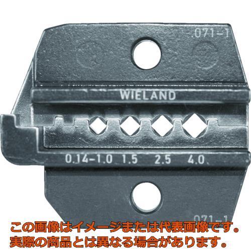 RENNSTEIG 圧着ダイス 624-071-1 Wieland 1.5-2. 624071130