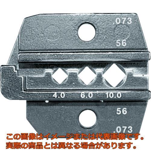 RENNSTEIG 圧着ダイス 624-073 コネクターコンタクト 4.0-1 62407330