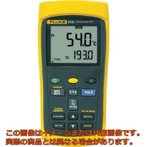 FLUKE 温度計(ロガー機能付・2チャンネル) 542B