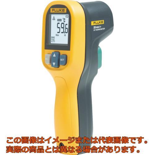 FLUKE 放射温度計 59MAXPLUS