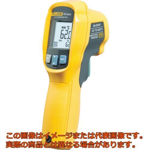 FLUKE 放射温度計 62MAXPLUS