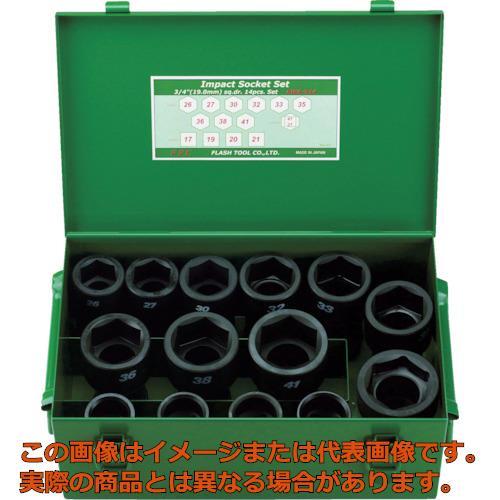 FPC インパクト セミロングソケット セット 差込角19mm 14pc 6WAS14