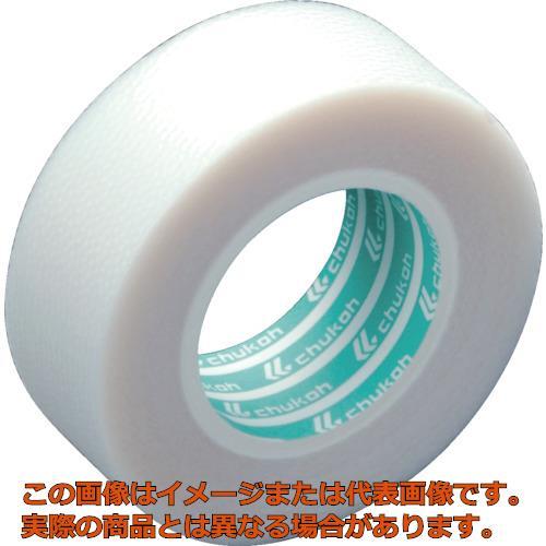 チューコーフロー エンボスフッ素樹脂粘着テープASF119T-35X50X10 ASF119T35X50