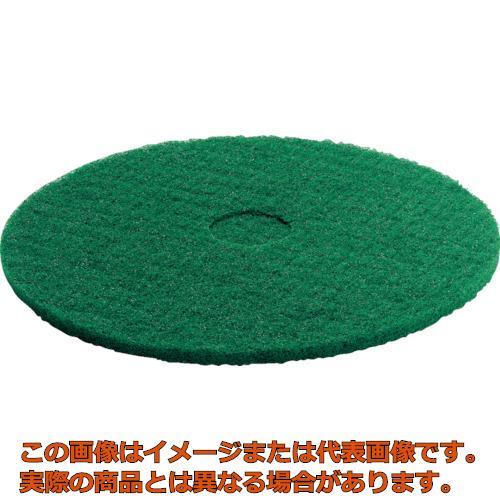 ケルヒャー 床洗浄機用ディスクパッド(緑) 63697900