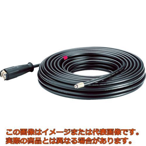ケルヒャー 高圧ホースSYSTEM2000(20m) 63902080