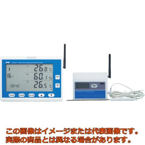 A&D ワイヤレス温湿度計 AD5665SET AD5665SET