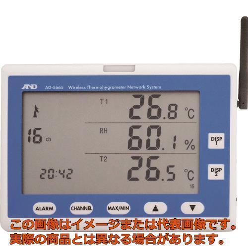 A&D ワイヤレス温湿度計(表示機) AD5665 AD5665