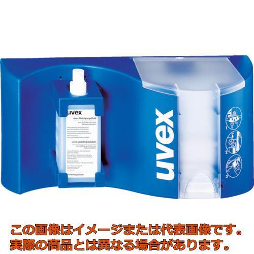 UVEX クリーニングステーション 9970002