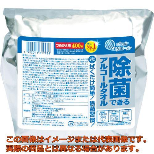 エリエール 除菌できるアルコールタオル 大容量つめかえ用400枚 8パック入り 733486