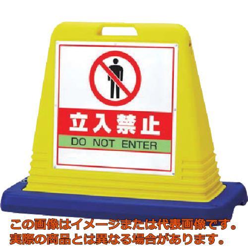 ユニット #サインキューブ立入禁止 片WT付 874-121A